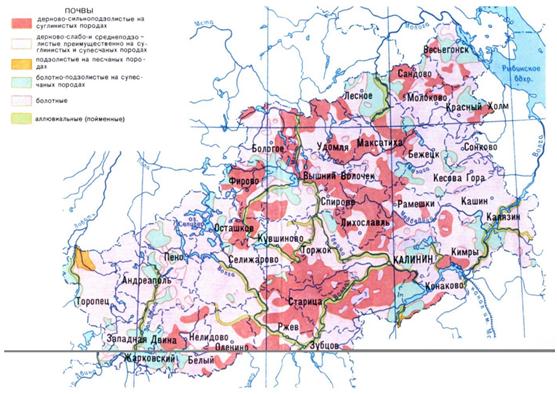 Карта почв Тверской области